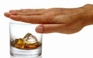кодирование от алкоголя в Ярославле